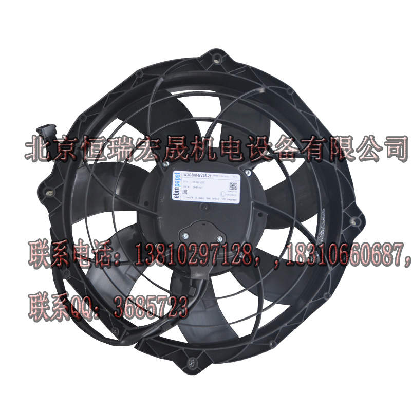 北京恒瑞宏晟供应ebm原装进口W3G300-bv25-21轴流风扇