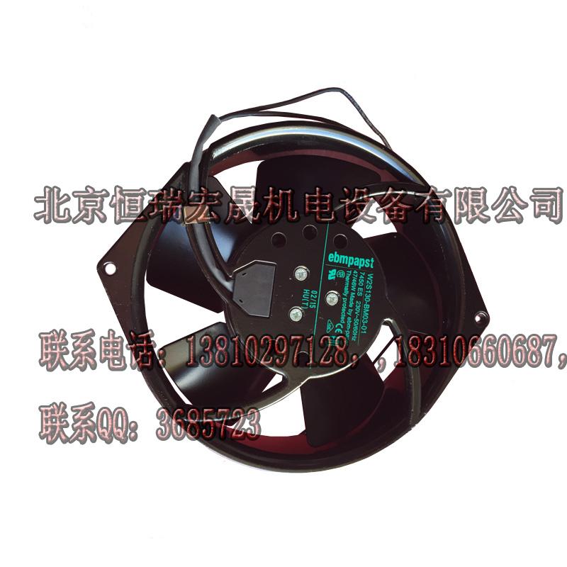 供应ebm原装W2S130-BM03-01轴流风机