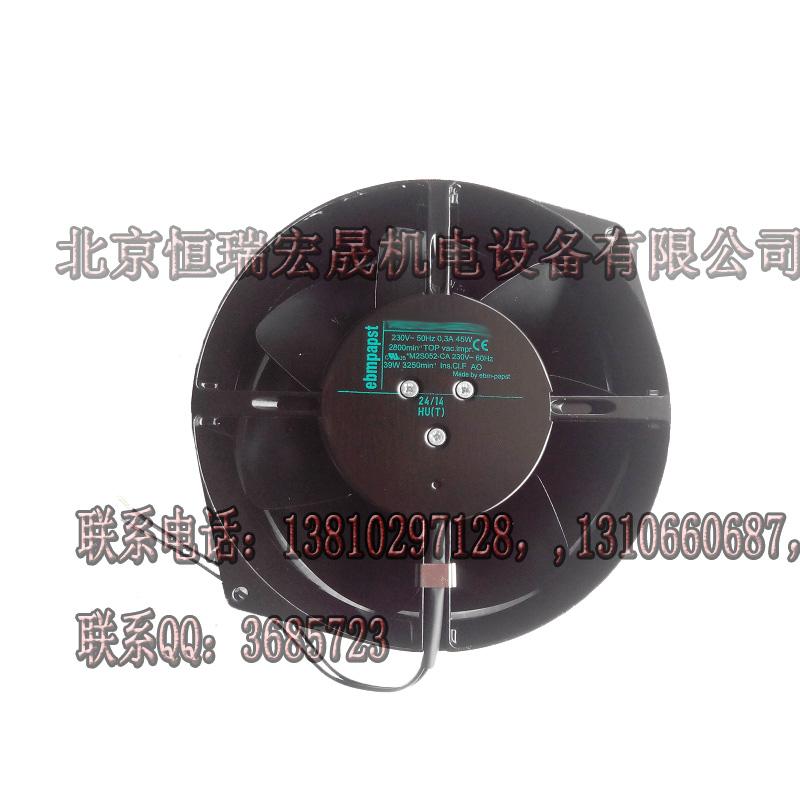 北京恒瑞供应德国ebm原装W2S130-AB03-21轴流风扇