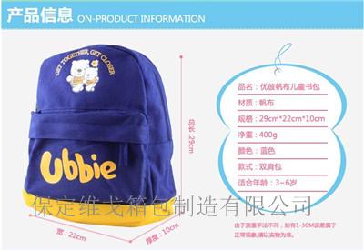 定做学生包 定做幼儿园书包加印LOGO 学生背包来样定制 书包工厂定做
