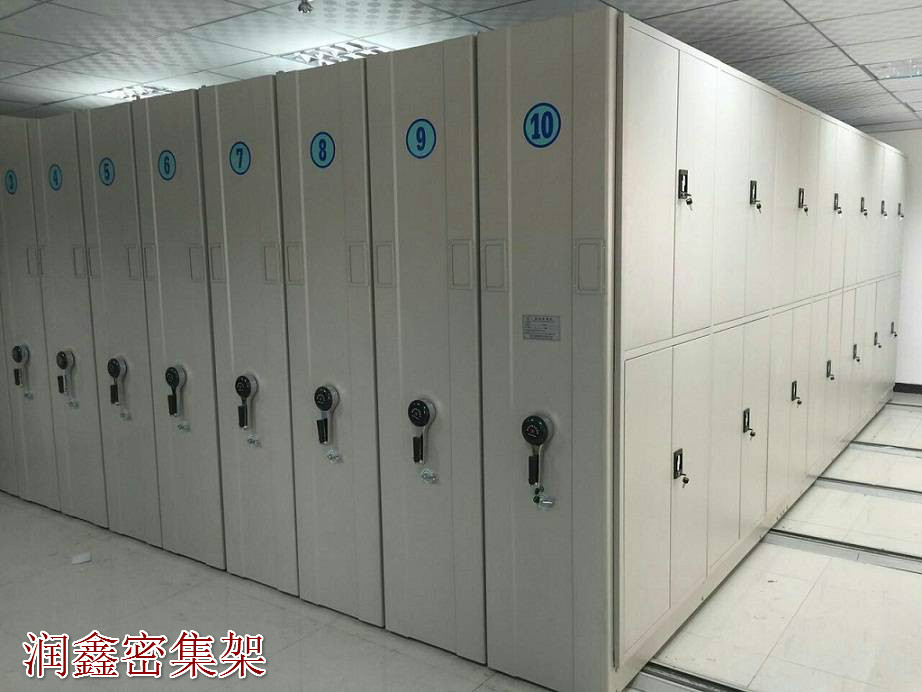 白山密集柜产销一站式服务dh1