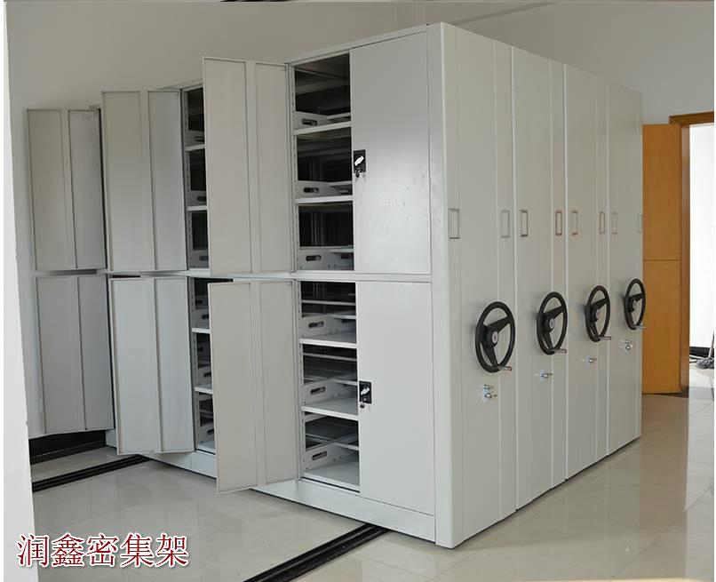 应城移动档案文件柜