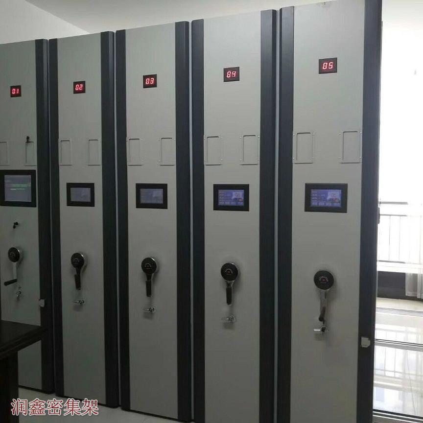 华容x3F密集柜厂家工厂考察