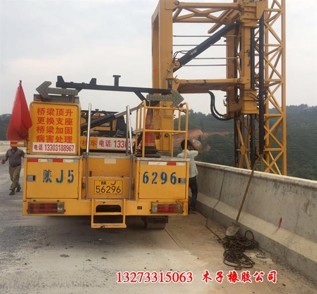 欢迎订购哈尔滨更换桥梁支座-优等产品