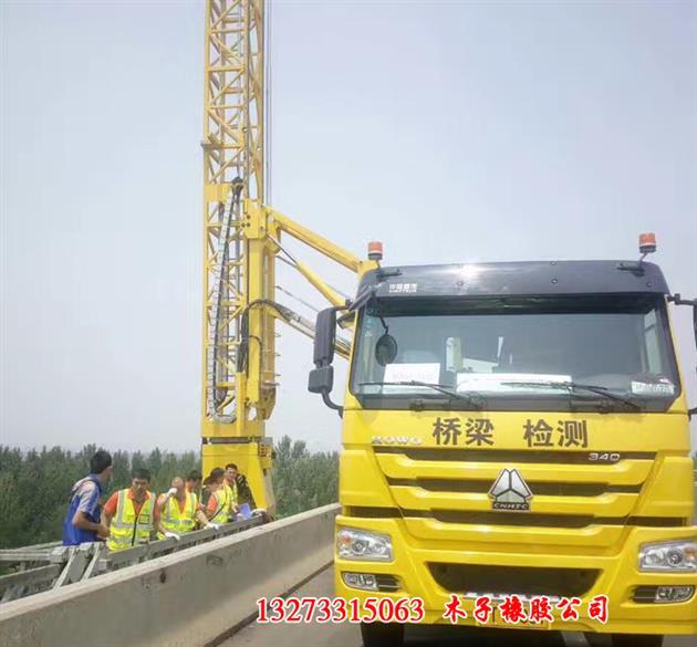 欢迎订购菏泽更换桥梁支座-优等产品