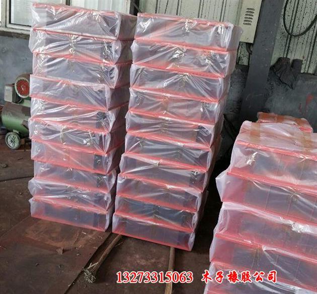 欢迎订购六盘水盆式橡胶支座-精挑细琢
