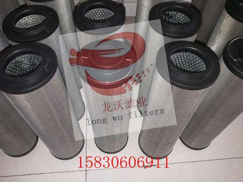 聊城市0110D003BN贺德克电厂滤芯爆款龙沃滤业