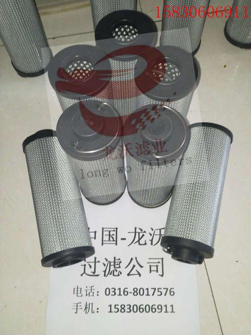 宜昌市1262018贺德克进口材质滤芯爆款龙沃滤业