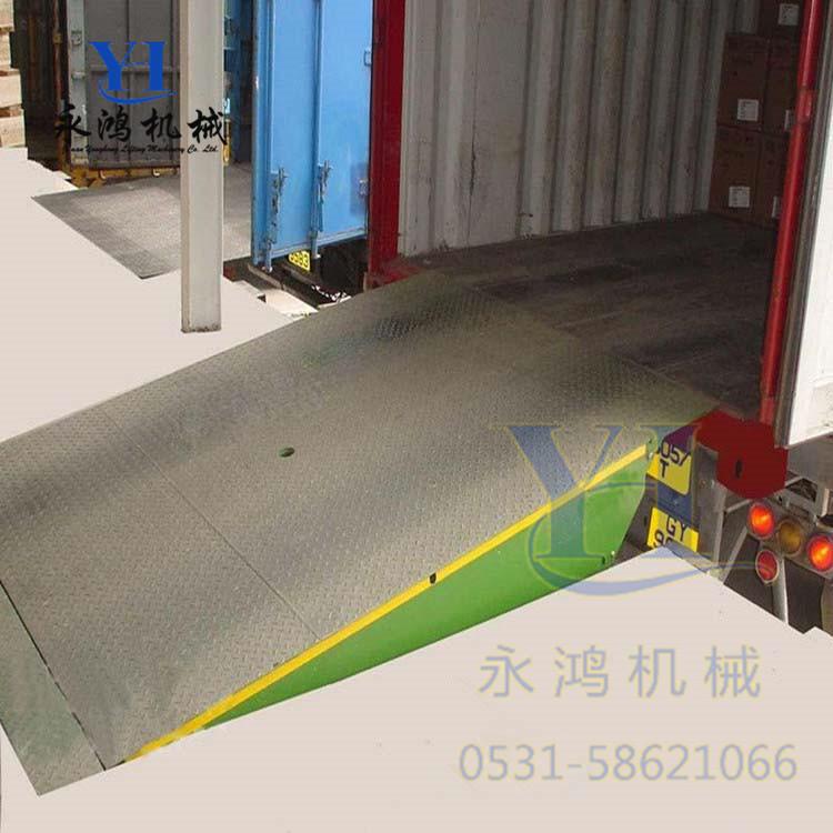 山西榆林用10吨固定集装箱登车桥,物流站用装卸车设备尺寸是多少