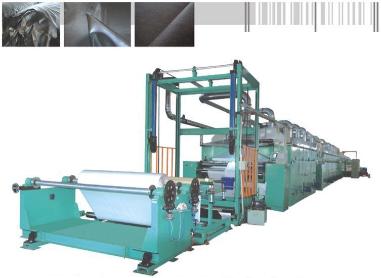 FH1600干法移膜革全自动流水线-皮革设备-方华
