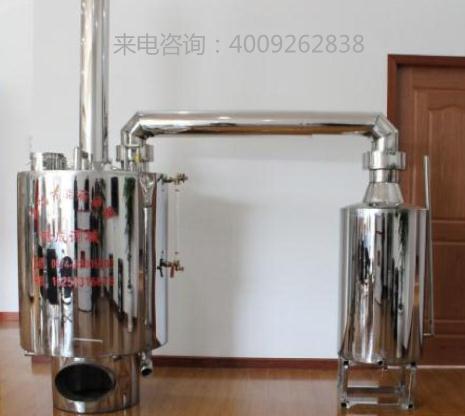 酿酒设备厂家直销传成不锈钢小型蒸酒设备
