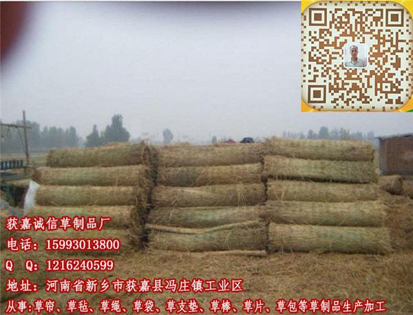 砖厂帘优质草制品品牌型号表
