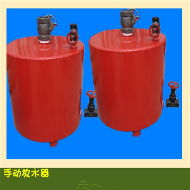 瓦斯管路手动放水器专业定制,为您打造