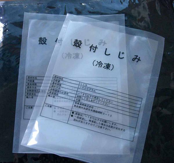 长沙真空包装袋哪家性价比可靠