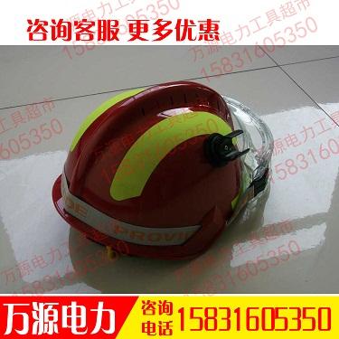 F2抢?#31449;?#25588;头盔 消防员防护救援头盔 消防头盔 工程带灯安全帽