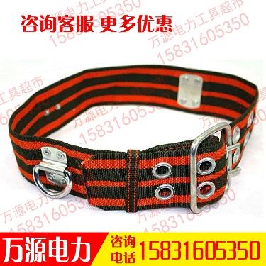 消防救生安全腰带逃生腰带电讯高空作业安全带 户外求生用品