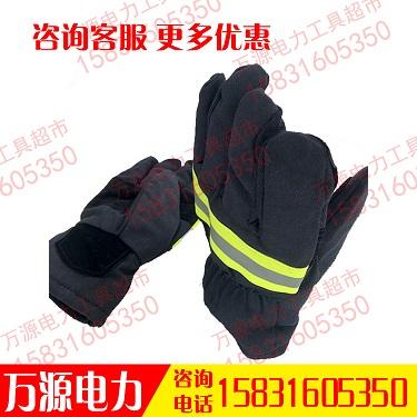 02款消防手套 �缁鸱雷o手套 阻燃手套 阻燃隔�崾痔� 防火手套