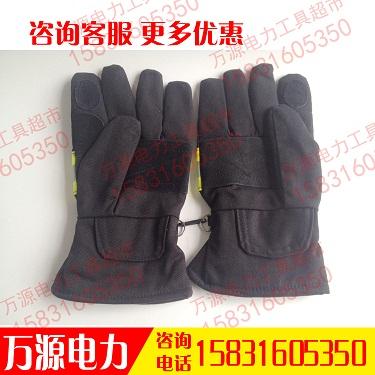 抢?#31449;?#25588;手套消防员专用阻燃隔热1000度灭火防护防割防滑加长防水