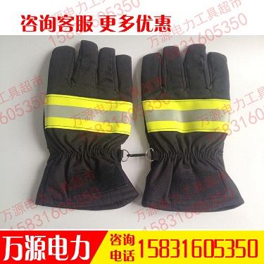 �S家供���W��CE消防手套消防�T�缁鸱雷o手套���U救援手套