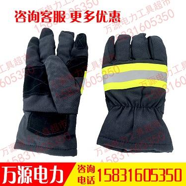 消防手套阻燃手套消火员灭火加长防护手套消防救援高温防护手套