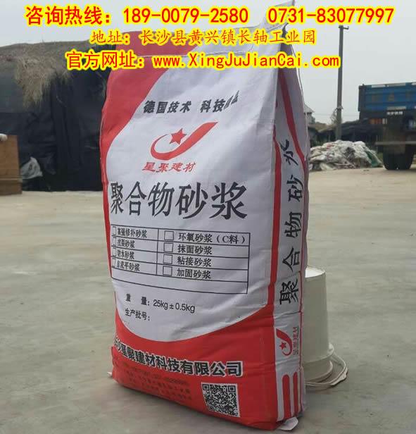 彭州高性能水泥复合砂浆、高性能水泥复合砂浆
