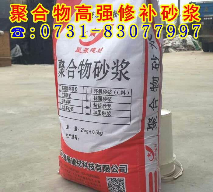 随州聚合物砂浆本地厂家
