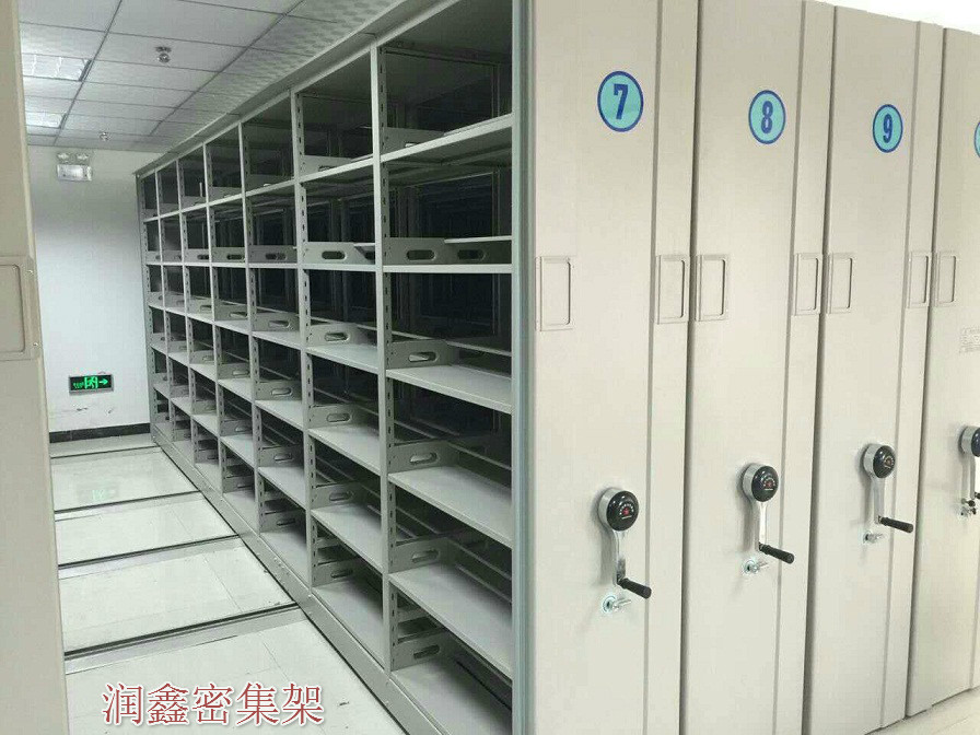 遼陽密集柜類型