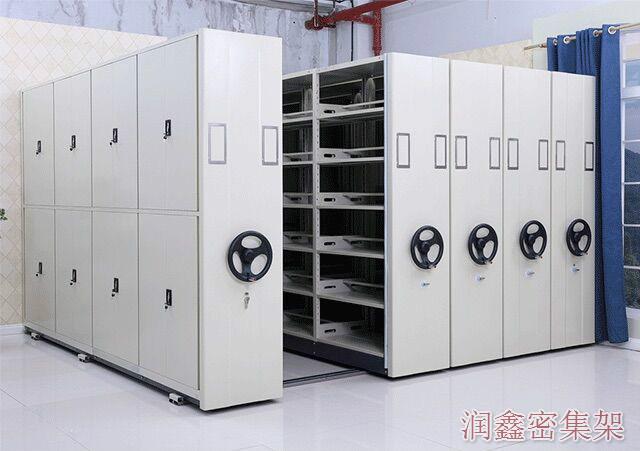 邓州移动档案文件柜k9o