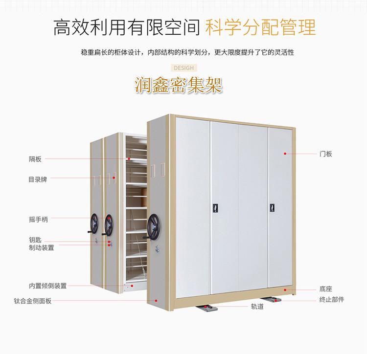 江安手动型密集架办公钢制jko