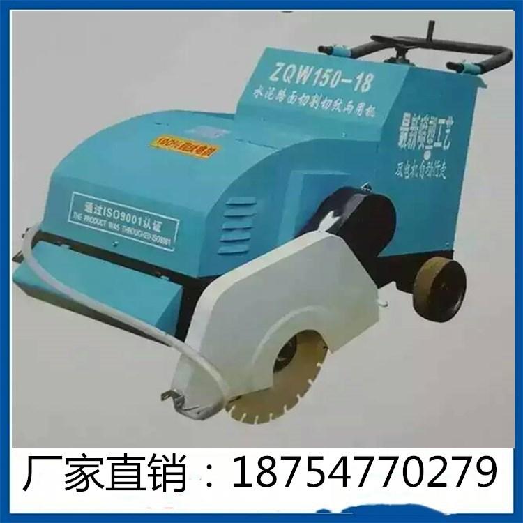厂家直销DJQG-500型电动马路切割机dij xs
