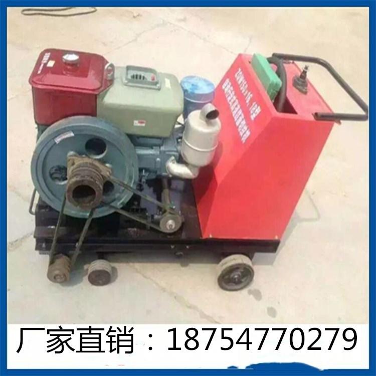手推式柴油切割机厂家直销电启动柴油切割机价格优惠混凝土路面柴油切割机