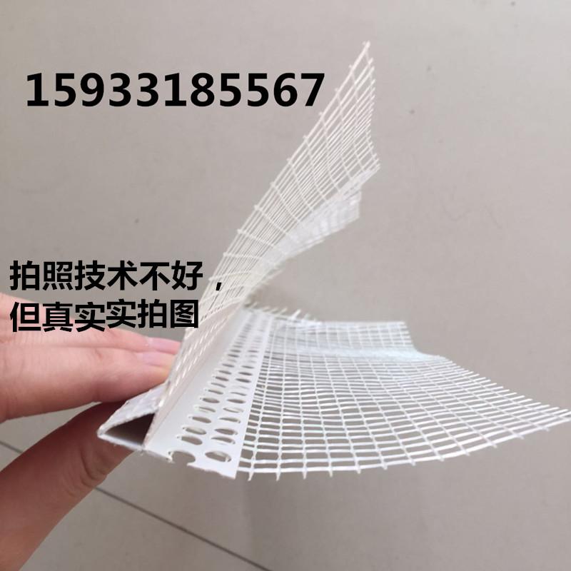 哈尔滨内外墙鹰嘴滴水条型号