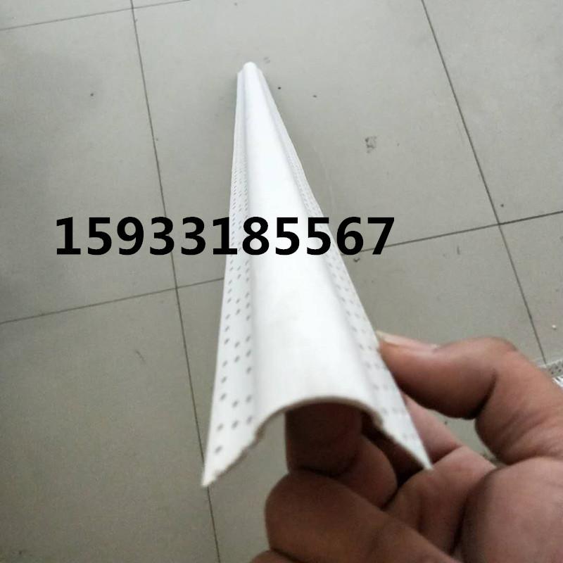 沈阳优质造型用半圆弧护角批发