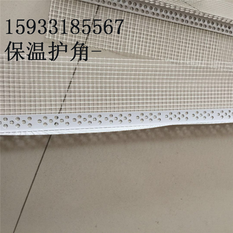 南京外墙用带网护角线规格