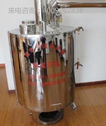 酿酒设备厂家直销传成不锈钢家用小型固态酿酒设备