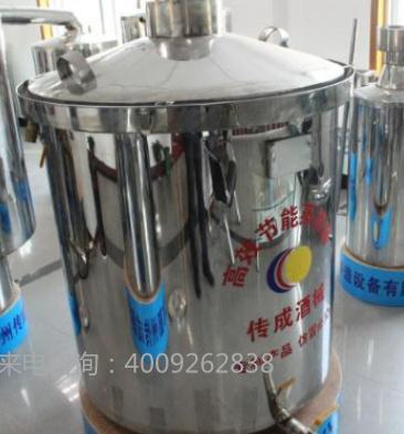 酿酒设备厂批发酿酒设备,熟料固态酿酒设备,