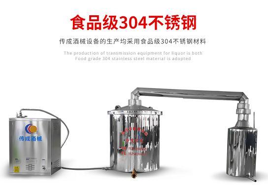 酿酒设备厂供应液态酿酒设备,液态酿酒什么设备好