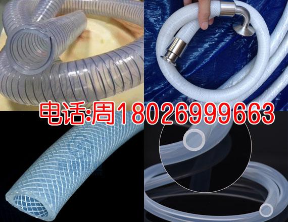 制药厂公用硬管,药品抽吸输支硬管,带FDA认证硅胶钢丝硬管