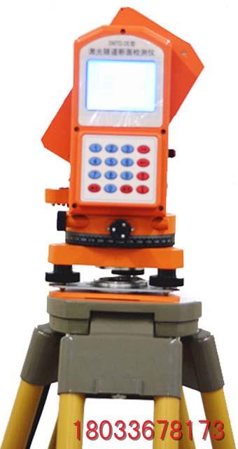 断面收敛光点指示仪 激光隧道断面仪ZXL-3
