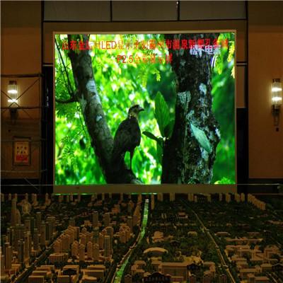 济南金运河户外LED大屏幕