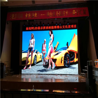 威海全彩LED大屏幕