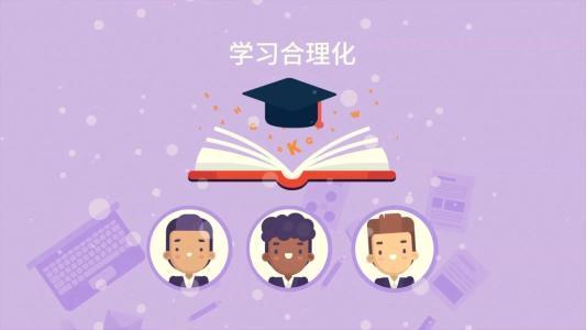 2019北京在线教育展|智慧教育|平安校园|2019教育展会