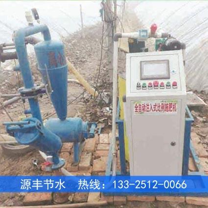 眉山温室大棚水肥一体化设备厂家