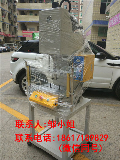 供应佛山单柱油压压装机生产青青青免费视频在线