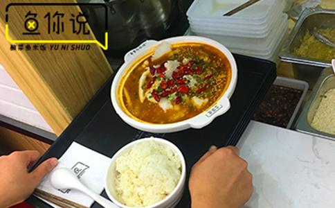 酸菜鱼加盟占据美食市场、三步筹备经营