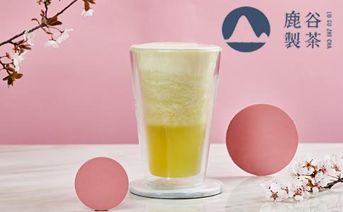 鹿谷制茶奶茶加盟好不好、加盟优势有哪些