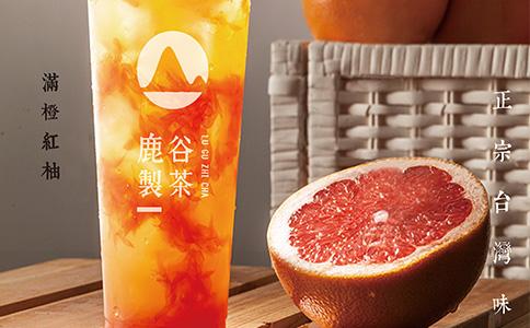 鹿谷制茶奶茶加盟店、如何在中秋节变得更加有气氛