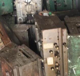 西乡压注模具回收、西乡模具钢回收、西乡注射模具回收