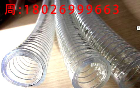 不含塑化�┦称份�送�管,�l生�透明塑料��z�管,食品�水管
