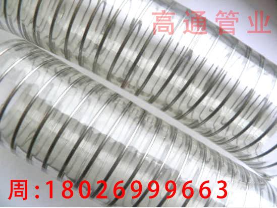 食品级高压橡胶软管,透明钢丝橡胶管,无气味无塑化剂橡胶软管